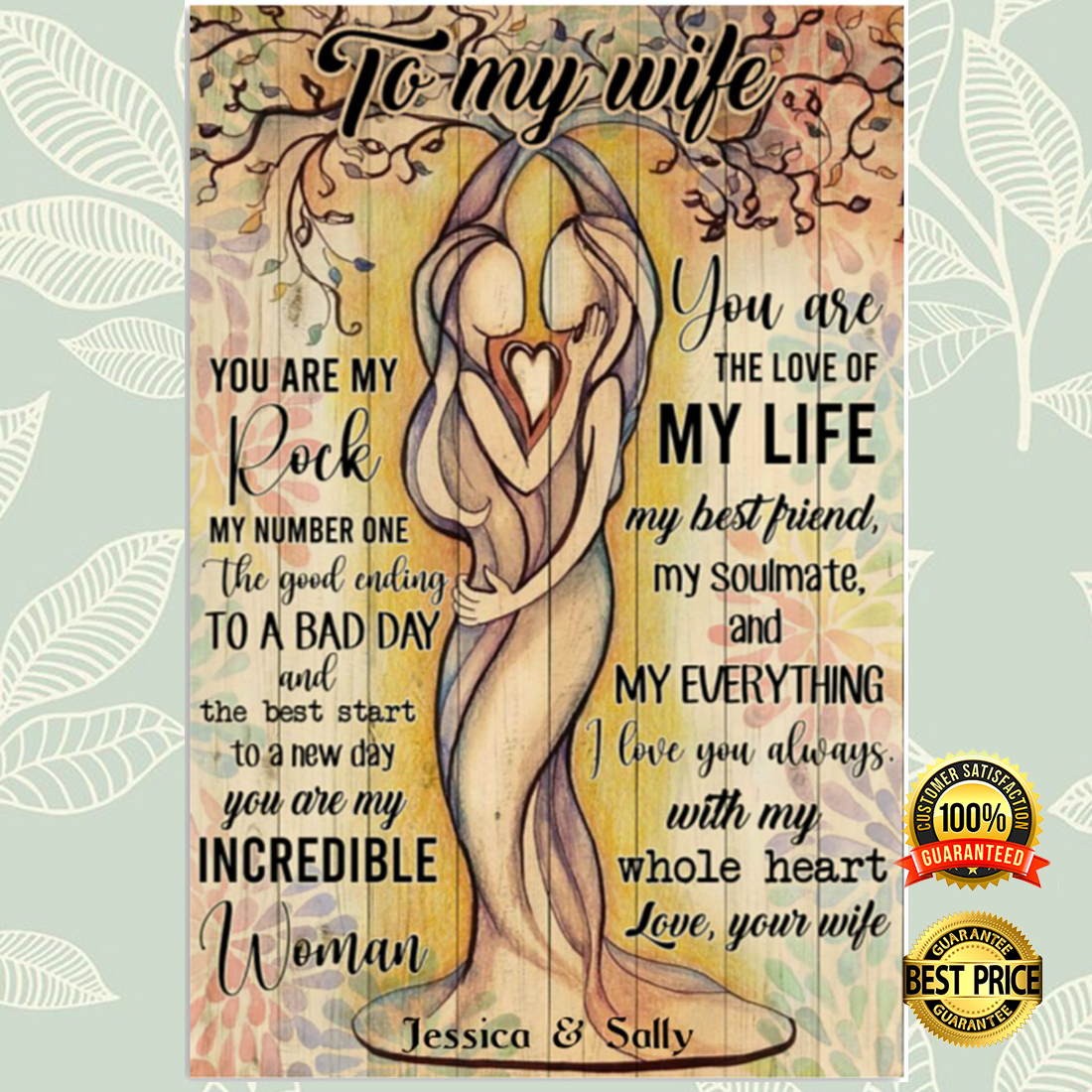 [New] Personalized to my wife you are my rock my number one poster