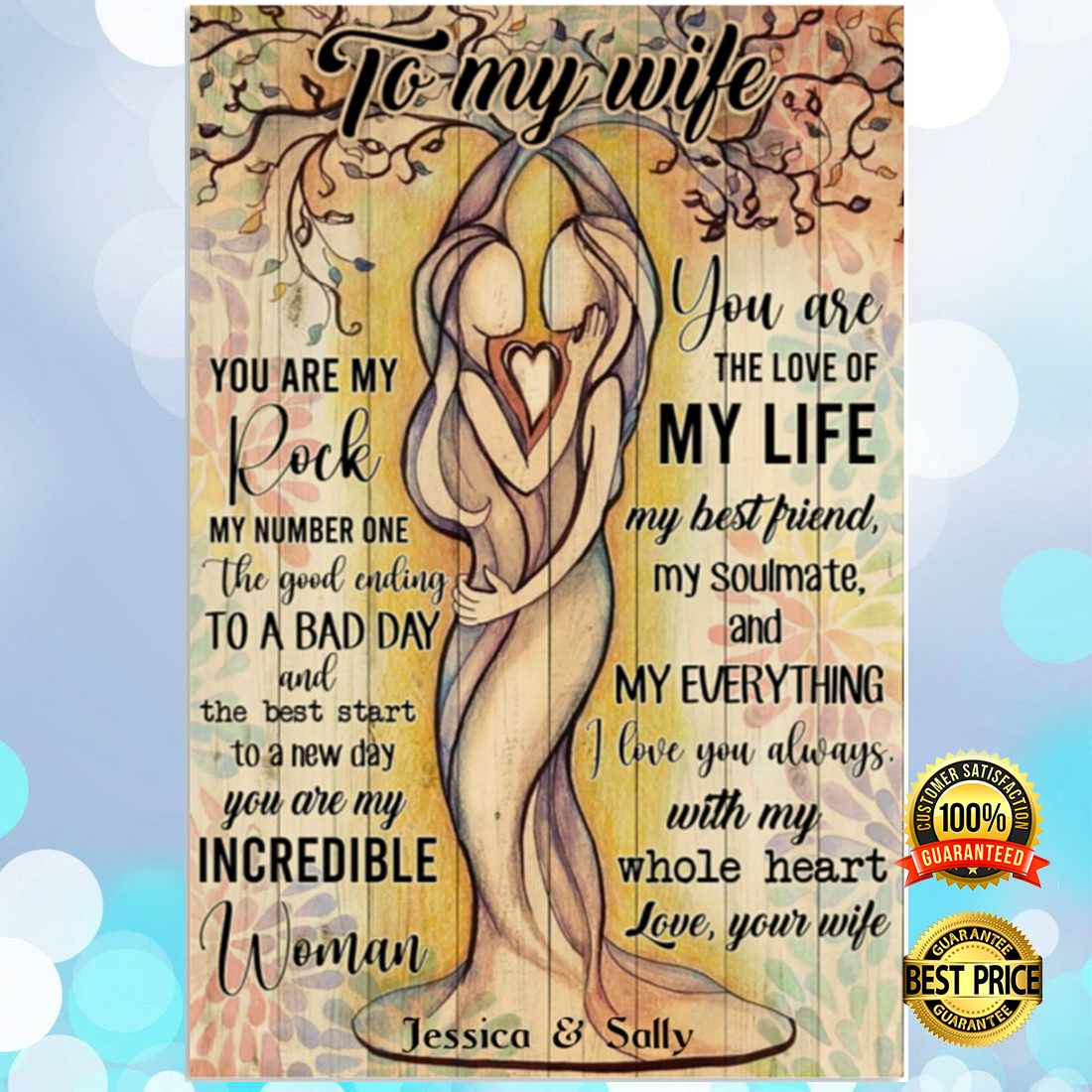 Personalized to my wife you are my rock my number one poster 6